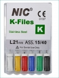 'K' files assorted NIC Brand                      $9.90